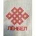 Фартук кухонный с логотипом купить по выгодной цене