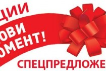 Акция! на нанесение логотипа