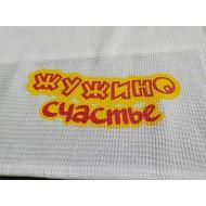 Кухонное полотенце с логотипом